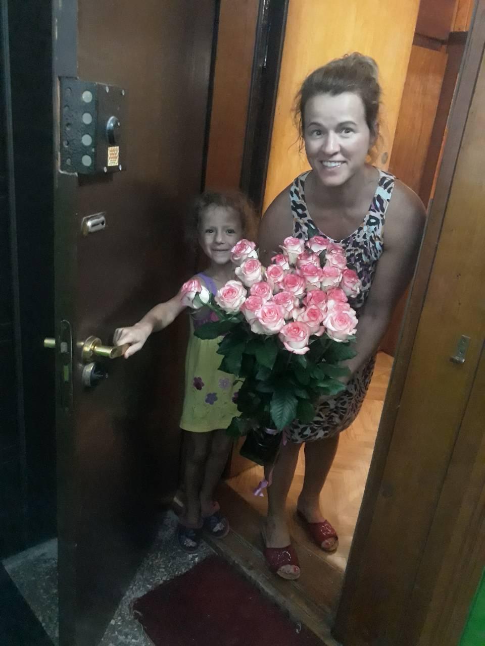Доставка цветов Бердянск