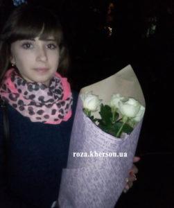 цветы в Херсоне с доставкой