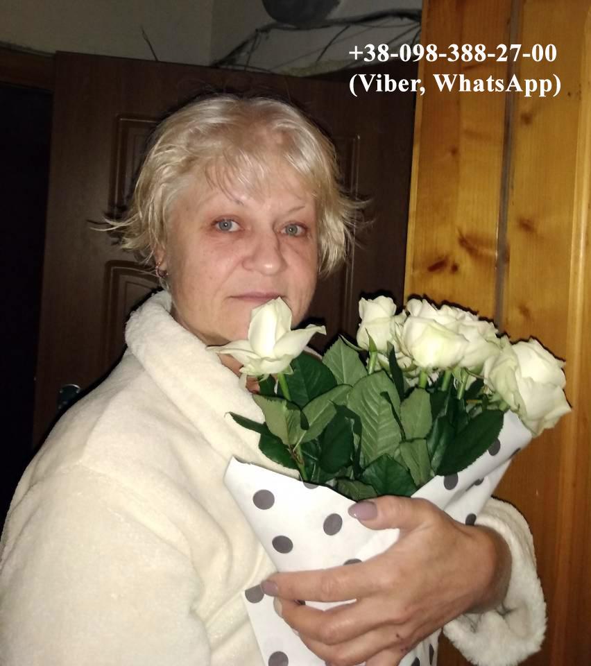 купить цветы в бердянске