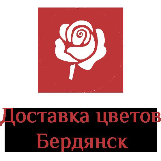 Доставка цветов Бердянск лого