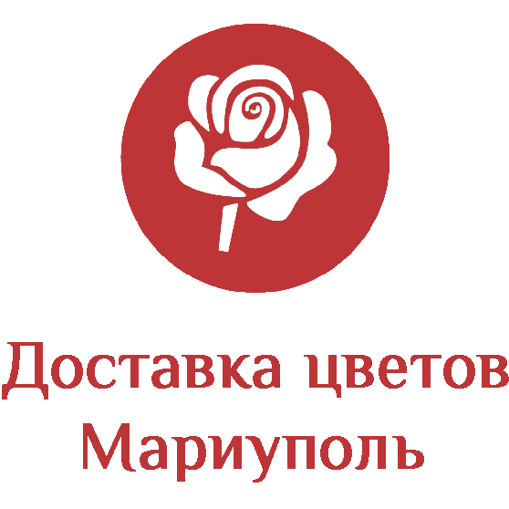 Служба доставки цветов в Мариуполе