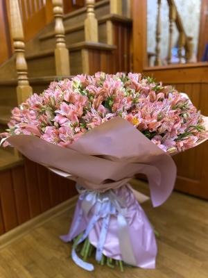 цветы Бердянск