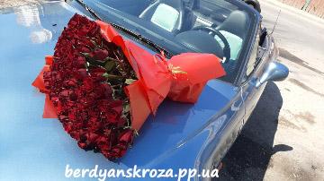 доставка цветов в Бердянске фотоотчёт