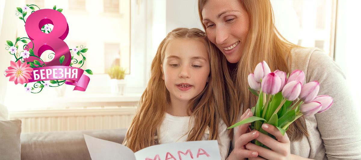 Заказать цветы на 8 Марта