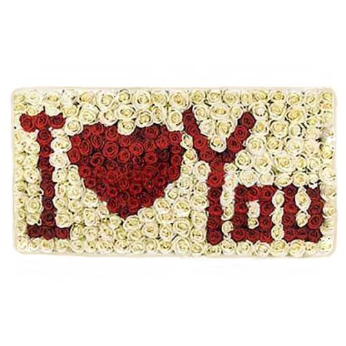 Фото товара Букет «Я кохаю тебе» 301 троянда