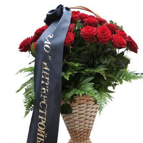 Фото товара Траурная корзина роз