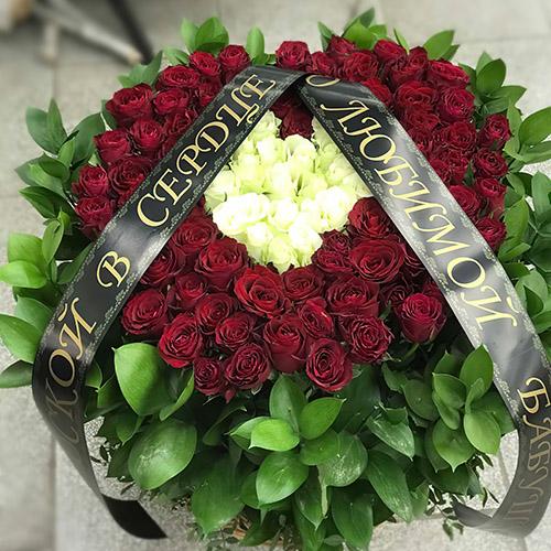 "Фото товара Кошик ""Серце"" 100 троянд"